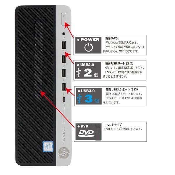 中古パソコン デスクトップパソコン 正規 Windows10 第3世代 Core i5 爆速新品SSD+HDD メモリ8GB OFFICE付き DELL 7010SF 0171A-2|pchands|02