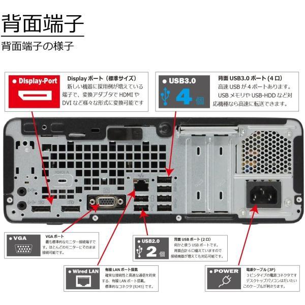 中古パソコン デスクトップパソコン 正規 Windows10 第3世代 Core i5 爆速新品SSD+HDD メモリ8GB OFFICE付き DELL 7010SF 0171A-2|pchands|03