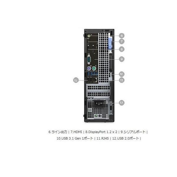 中古パソコン デスクトップパソコン 第3世代 Core i5 23型フルHD液晶 爆速新品SSD120GB+HDD320GB メモリ4GB DVDマルチ OFFICE DELL 7010SF 正規 Windows10 0223S|pchands|02
