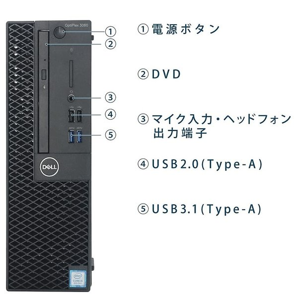 中古パソコン デスクトップパソコン 第3世代 Core i5 HDMI メモリ8GB 爆速新品SSD120GB Office DELL optiplex 3010SF 正規 Windows10 64bit 0262A-2|pchands|03