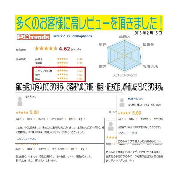デスクトップパソコン 中古パソコン 正規 Windows10 第3世代 Core i7 新品SSD HDD メモリ8GB 22型 Office付き DELL 7010SF 0347S pchands 11