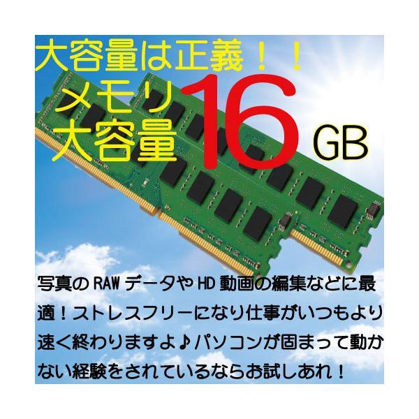 デスクトップパソコン 中古パソコン 正規 Windows10 第3世代 Core i7 新品SSD HDD メモリ8GB 22型 Office付き DELL 7010SF 0347S pchands 05