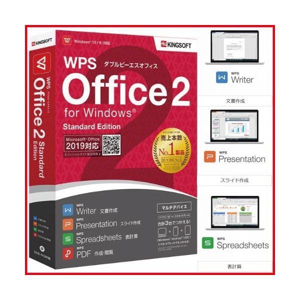 デスクトップパソコン 中古パソコン 正規 Windows10 第3世代 Core i7 新品SSD HDD メモリ8GB 22型 Office付き DELL 7010SF 0347S pchands 07