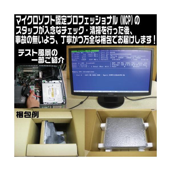 デスクトップパソコン 中古パソコン 正規 Windows10 第3世代 Core i7 新品SSD HDD メモリ8GB 22型 Office付き DELL 7010SF 0347S pchands 08