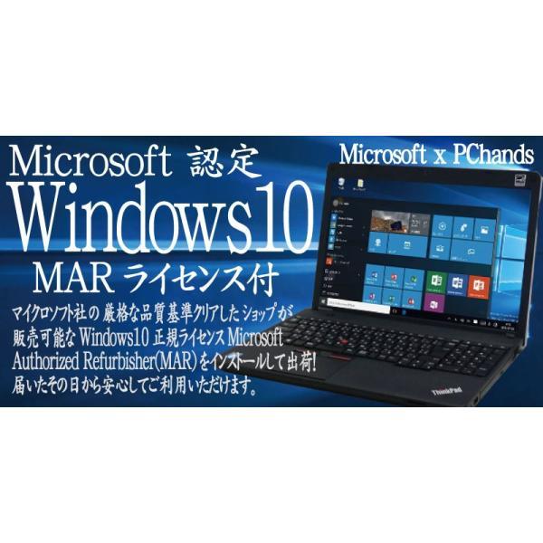 中古パソコン デスクトップパソコン 第3世代 Core i3 3220 23型フルHD液晶 メモリ8GB HDD500GB DVDマルチ Office USB3.0 正規 Windows10 DELL 7010SF 0378s|pchands|03