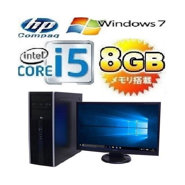 中古パソコン デスクトップパソコン 第3世代 Core i5 3470 23型フルHD メモリ8GB HDD500GB DVDマルチ OFFICE Windows7 HP 8300MT 1241s7|pchands