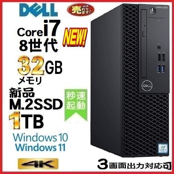 中古パソコンショップ PChands_d-444