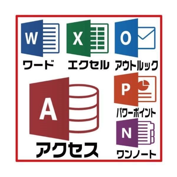 パソコン同時購入特価 マイクロソフト オフィス 2016プロフェッショナル