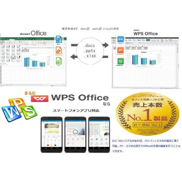 中古パソコン デスクトップパソコン Core i5 22型ワイド液晶 メモリ4GB HDD500GB DVDマルチ Office Windows7 Pro 64Bit DELL 790SF dtb-342|pchands|03