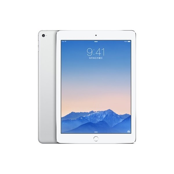 iPad Air 2 アイパッド [docomo] [32GB/シルバー] MNVQ2J/A Apple