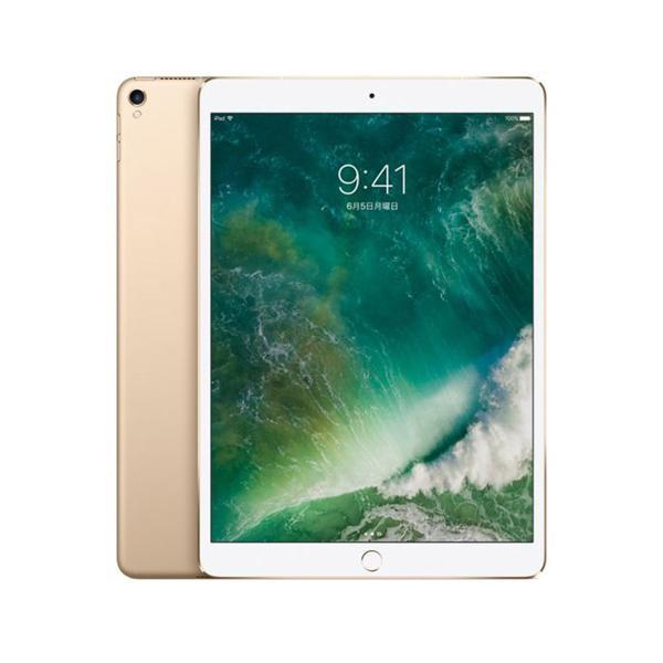 中古タブレット Apple iPad Pro 10.5-inch 2017 Wi-Fi + Cellular MQF12J/A