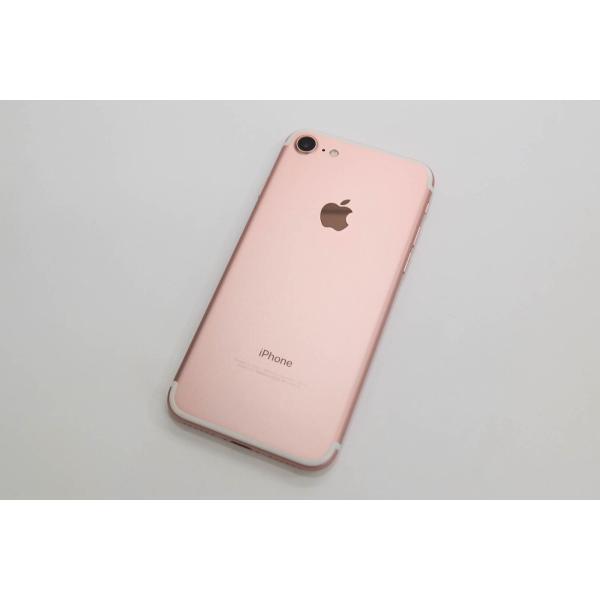 中古スマホ iPhone7 SoftBank 32GB
