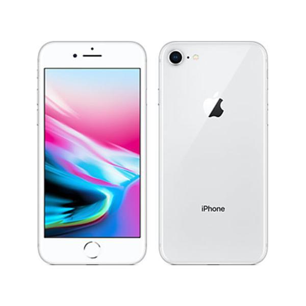 [ネットワーク利用制限▲] Apple iPhone8 au KDDI MQ792J/A [64GB/シルバー] [中古iPhone]