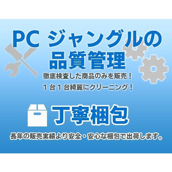 中古 スマホ 本体 iPhone SE au KDDI 16GB シルバー MLLP2J/A Apple 格安【 Cランク】|pcjungle|09