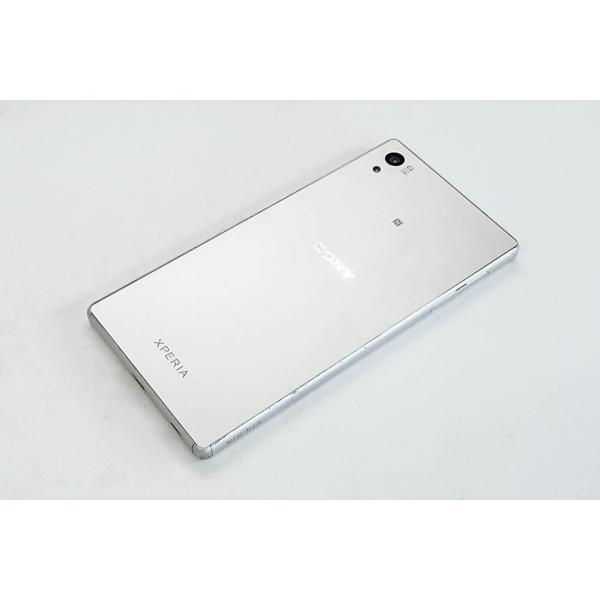 中古スマホ SONY SoftBank Xperia Z5 501SO