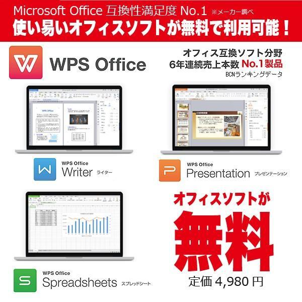 Panasonic ノートパソコン 中古パソコン Let'snote SX3シリーズ Core i5 4GBメモリ 12.1インチ Windows10 WPS Office 付き|pckujira|06