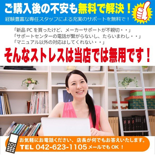 Panasonic ノートパソコン 中古パソコン Let'snote SX3シリーズ Core i5 4GBメモリ 12.1インチ Windows10 WPS Office 付き|pckujira|07