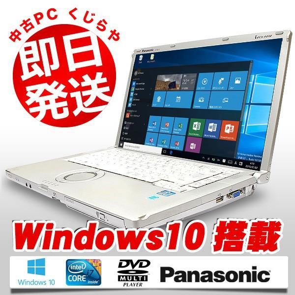 Panasonic ノートパソコン 中古パソコン Let'snote CF-B11TW Core i7 8GBメモリ 15.6型 フルHD Windows10 WPS Office 付き|pckujira