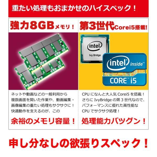 ノートパソコン 中古パソコン NEC ハイスペック欲張りノート Core i5 8GBメモリ 15 インチ Windows10 Office 付き|pckujira|03