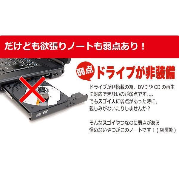 ノートパソコン 中古パソコン NEC ハイスペック欲張りノート Core i5 8GBメモリ 15 インチ Windows10 Office 付き|pckujira|04