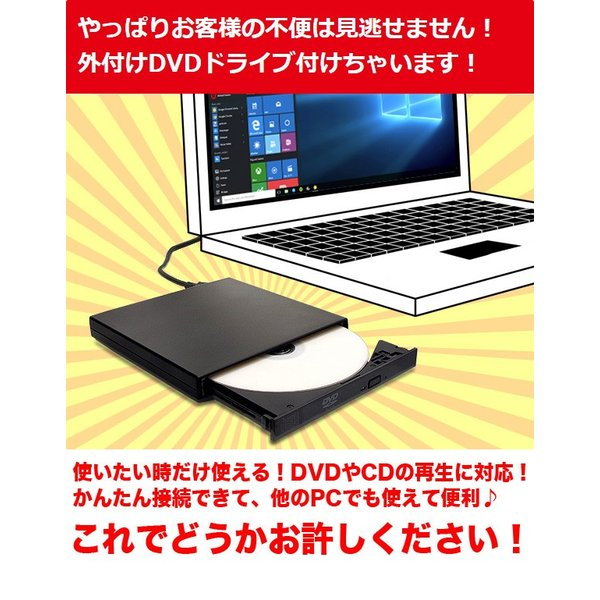ノートパソコン 中古パソコン NEC ハイスペック欲張りノート Core i5 8GBメモリ 15 インチ Windows10 Office 付き|pckujira|05