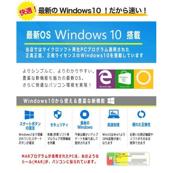 デスクトップパソコン 安い 中古パソコン 店長おまかせhpデスクトップ デュアルコア 4GBメモリ 19インチ Windows10 WPS Office付き|pckujira|05