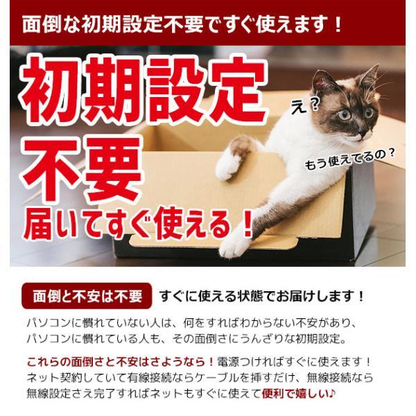 デスクトップパソコン 一体型 初期設定不要!すぐ使える!  中古 Office付き フルHD Windows10 週替わり 富士通 ESPRIMO Kシリーズ Core i5 4GB 23型|pckujira|11