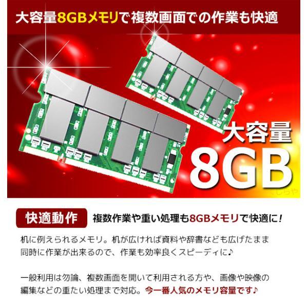 デスクトップパソコン 一体型 初期設定不要!すぐ使える!  中古 Office付き フルHD Windows10 週替わり 富士通 ESPRIMO Kシリーズ Core i5 4GB 23型|pckujira|05