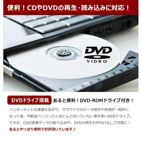 デスクトップパソコン 一体型 初期設定不要!すぐ使える!  中古 Office付き フルHD Windows10 週替わり 富士通 ESPRIMO Kシリーズ Core i5 4GB 23型|pckujira|08