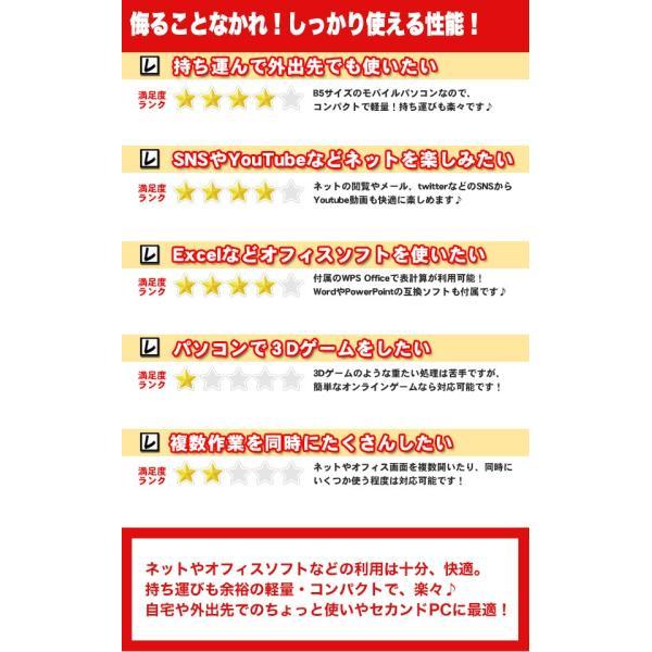 NEC ノートパソコン 安い 中古 VersaPC-VK10 Celeron 2GBメモリ 12.1インチ Windows7 Kingsoft Office付き|pckujira|03
