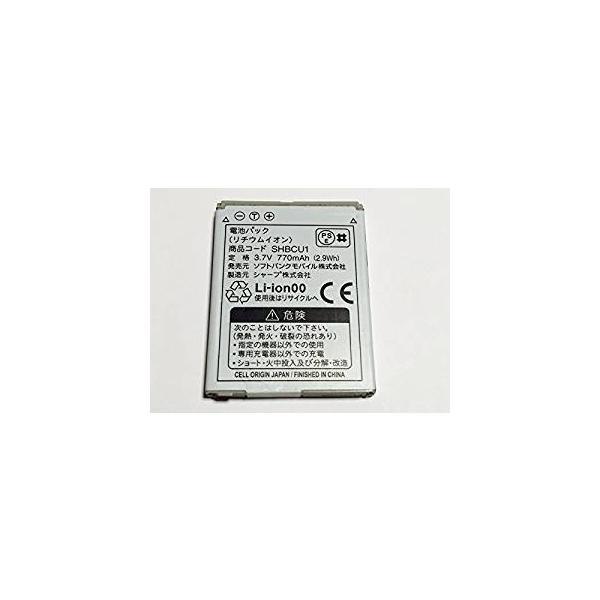 【最大22% OFF】 ソフトバンク純正商品 かんたん携帯 108SH電池パック SHBCU1