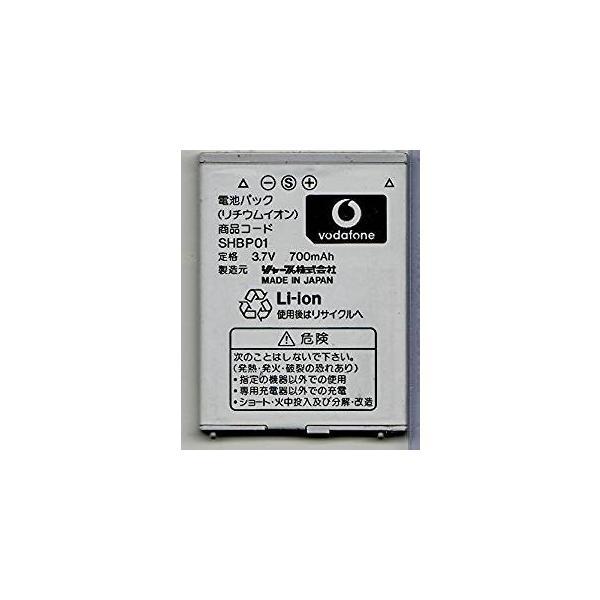 【最大22% OFF】 vodafone純正電池パック SHBP01 V601SH/V301SH 用