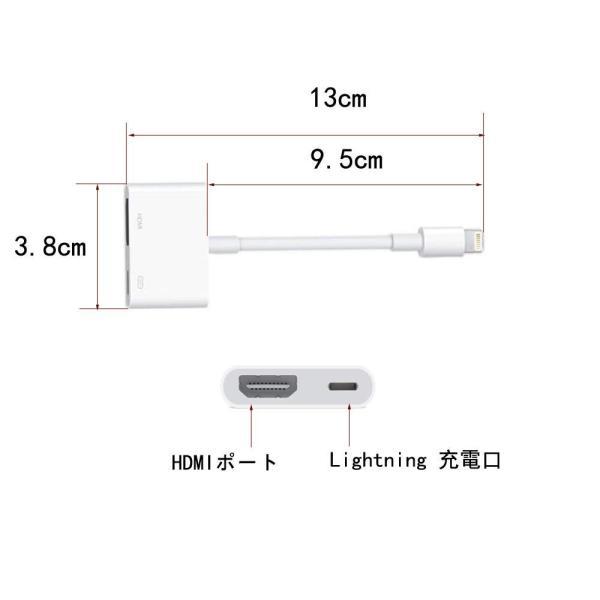 新品 Lightning HDMI 変換ケーブル,Lightning Digital 互換AVアダプタ 同時に映像と音声を伝送する iPhone/iPad/ipod対応【最新のiOS12対応可能】「MD826AM/A」|pclife|03