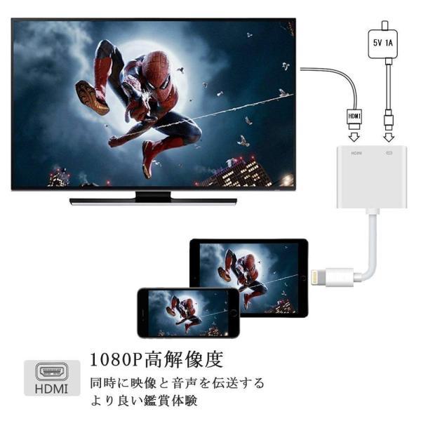新品 Lightning HDMI 変換ケーブル,Lightning Digital 互換AVアダプタ 同時に映像と音声を伝送する iPhone/iPad/ipod対応【最新のiOS12対応可能】「MD826AM/A」|pclife|06