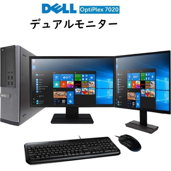 デスクトップパソコン中古パソコン安い福袋Windows10Office2019DELLOptiplex3020/7020/902