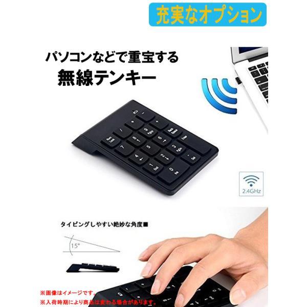 中古パソコン ノートパソコン 本体 ノートPC Win7&Win10選択可能 Office搭載 15型 Celeron〜 HDD320GB  メモリ2GB DVDROMドライブ 無線LAN パソコン|pclife|03