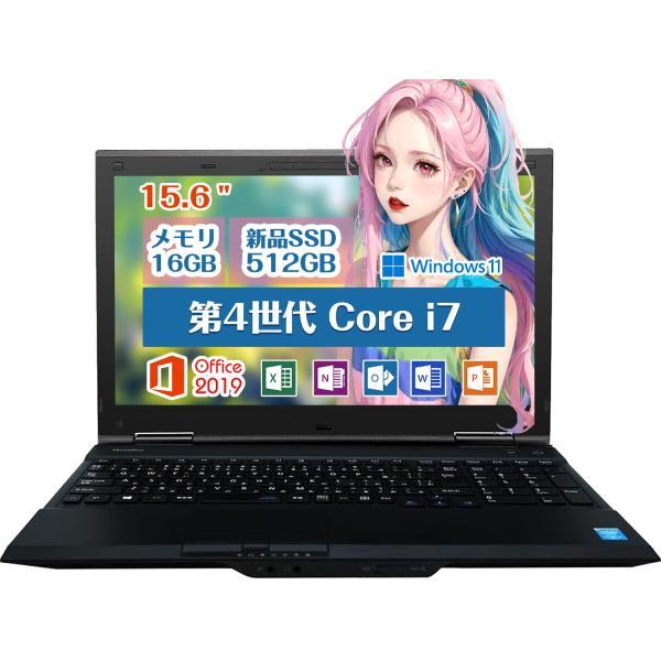【在庫一掃】【新品バッテリー追加可】 NEC VersaPro ノートパソコン 中古ノート PC A4 本体 15.6型 Win7/Win10選択可能 2GB HDD160GB|pclife