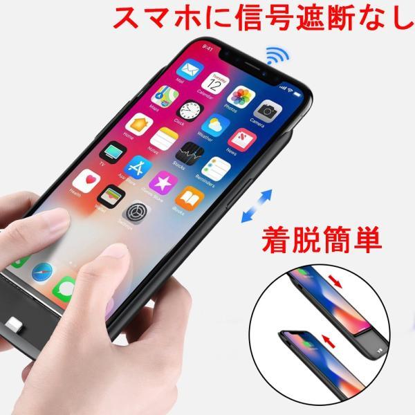 iPhone XR 対応 バッテリーケース 5000mAh〜8500mAh 大容量 バッテリー内蔵ケース 薄型 軽量 急速充電 ケース型バッテリー iPhone xr 対応 充電ケース|pclife|02