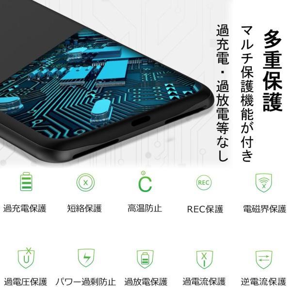 iPhone XR 対応 バッテリーケース 5000mAh〜8500mAh 大容量 バッテリー内蔵ケース 薄型 軽量 急速充電 ケース型バッテリー iPhone xr 対応 充電ケース|pclife|03