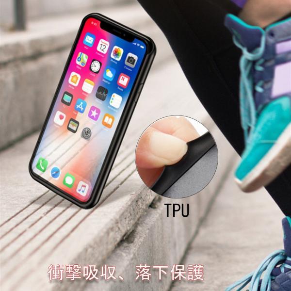 iPhone XR 対応 バッテリーケース 5000mAh〜8500mAh 大容量 バッテリー内蔵ケース 薄型 軽量 急速充電 ケース型バッテリー iPhone xr 対応 充電ケース|pclife|04