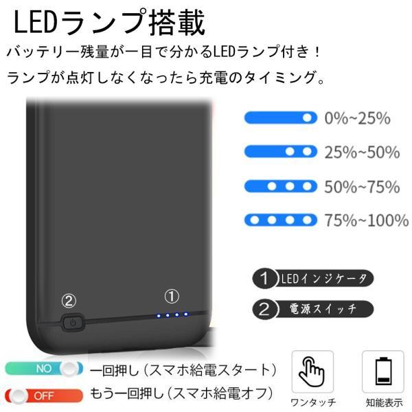 iPhone XR 対応 バッテリーケース 5000mAh〜8500mAh 大容量 バッテリー内蔵ケース 薄型 軽量 急速充電 ケース型バッテリー iPhone xr 対応 充電ケース|pclife|05