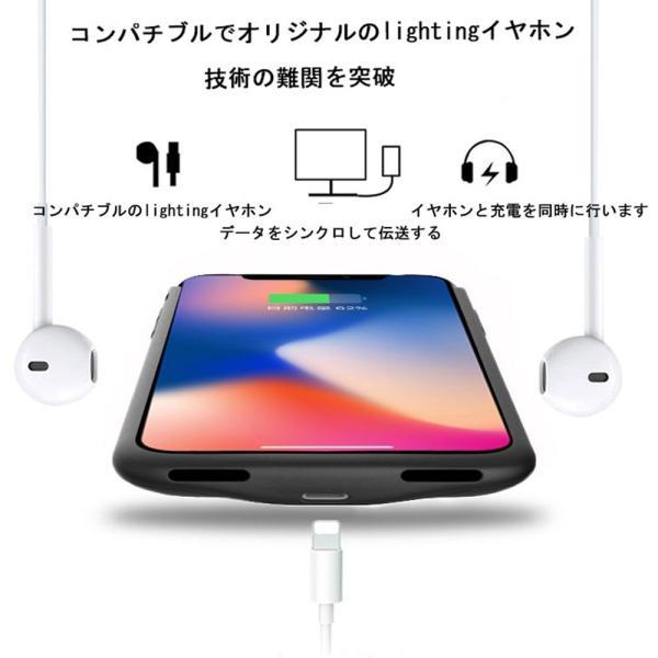 iPhone XR 対応 バッテリーケース 5000mAh〜8500mAh 大容量 バッテリー内蔵ケース 薄型 軽量 急速充電 ケース型バッテリー iPhone xr 対応 充電ケース|pclife|06