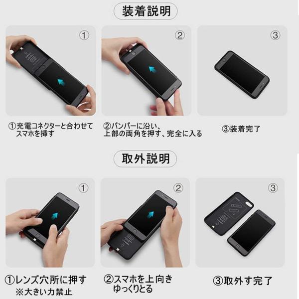 iPhone XR 対応 バッテリーケース 5000mAh〜8500mAh 大容量 バッテリー内蔵ケース 薄型 軽量 急速充電 ケース型バッテリー iPhone xr 対応 充電ケース|pclife|07