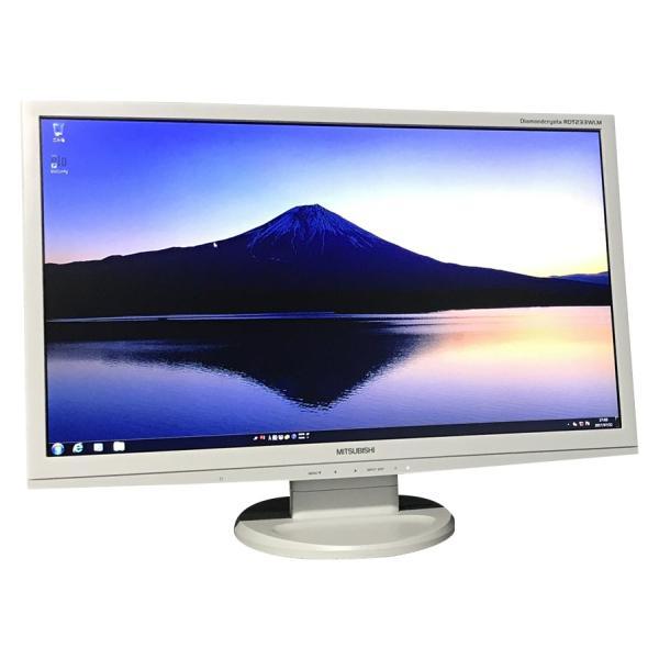 MITSUBISHI 23インチワイドLED液晶モニタ RDT233WLM 1920x1080 フルHD HDMI 中古ディスプレイ あすつく|pcmax