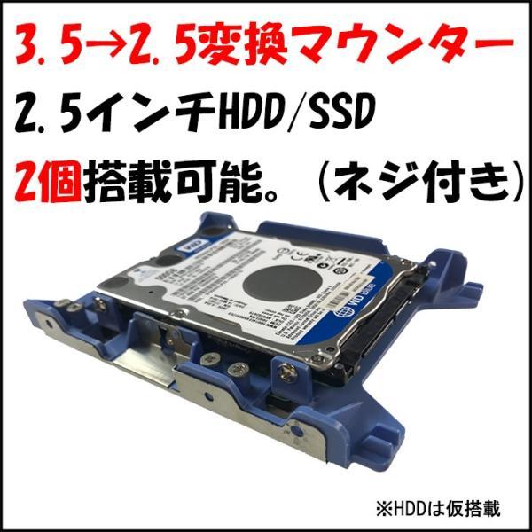 DELL デル HDDマウンター 3.5