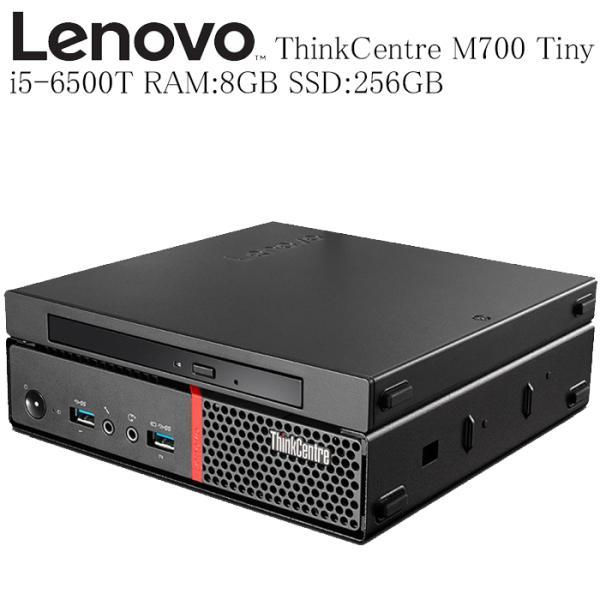 Lenovo ThinkCentre M700 Tiny 第六世代Core i5-6500T 2 50GHz