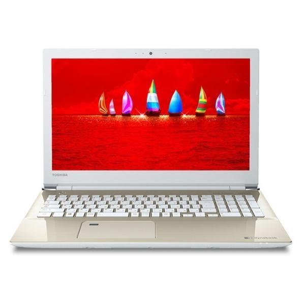 アウトレット品 東芝 DynaBook T75/EG 第七世代Core-i7 RAM:8GB SSD:1TB 正規版Office付き Webカメラ 新品未使用品ノートパソコン TOSHIBA|pcmax|02