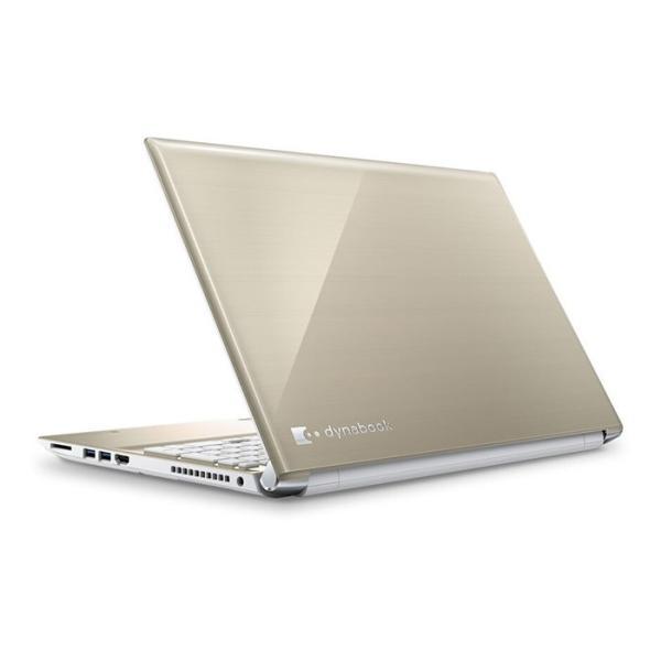 アウトレット品 東芝 DynaBook T75/EG 第七世代Core-i7 RAM:8GB SSD:1TB 正規版Office付き Webカメラ 新品未使用品ノートパソコン TOSHIBA|pcmax|03