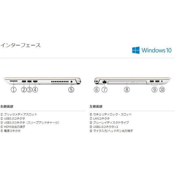 アウトレット品 東芝 DynaBook T75/EG 第七世代Core-i7 RAM:8GB SSD:1TB 正規版Office付き Webカメラ 新品未使用品ノートパソコン TOSHIBA|pcmax|04