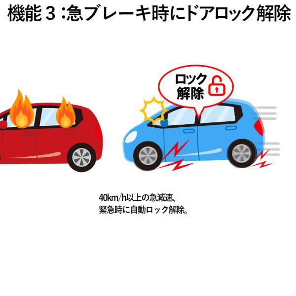 日産セレナC27 e-POWER/ガソリン車/ハイブリット・エクストレイル対応車速連動ドアロックキット|pcparts|04